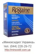 Buy MinoMax 5 minoxidil in Uzhgorod and Ukraine