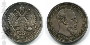 Де продати монети в Україні