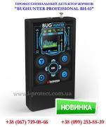 Детектор жучков «БагХантер ВН-03» по самой доступной цене