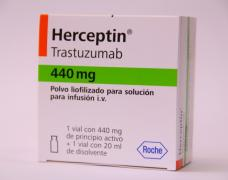Герцептин (Herceptin) продаю