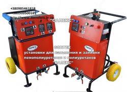 Оборудование для напыления и заливки пенополиуретана ППУ от прои