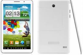 Планшеты Acer Pаспродажа планшетов JXD