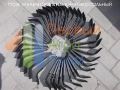 Продам молотки (рабочие органы) для мульчирователей