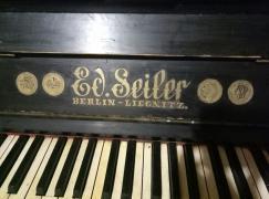 Продам пианино silwer германия