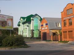 Продаётся дом 3-х эт. 600 кв.м. Без внутренних работ. Центр