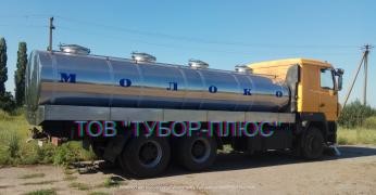 Производитель молоковозов, автоцистерн, водовозов, рыбовозов