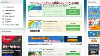 РНР классифицируются скрипт | объявления скрипт объявлений скрипт PHP