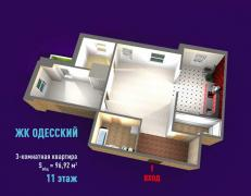 Sell 96m2 3K LCD in the new building of the Odessa Academy 0%