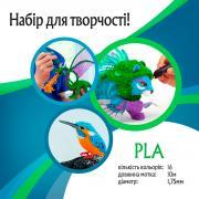 Set PLA/PLA plastic for 3D pen Ø1.75mm from Plexiwire