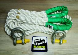 Snatch rope Tow rope 8 ton
