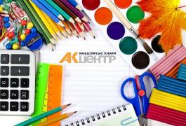 Stationery, toys wholesale and retail