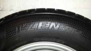 Зимние шины Зимние шины 255/65 R17 с дисками